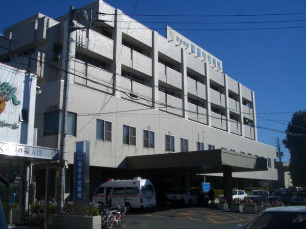 船橋 中央 病院